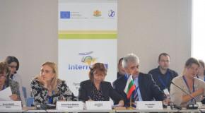 Programul Interreg V-A România Bulgaria în primul semestru al anului 2016